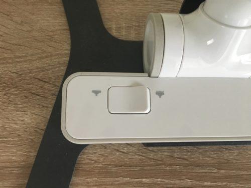 プラスマイナスゼロコードレスクリーナーのブラシ切り替えスイッチ
