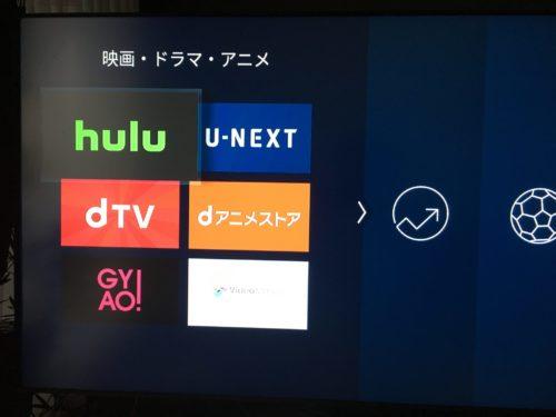 Fire TV Stickのダウンロード画面